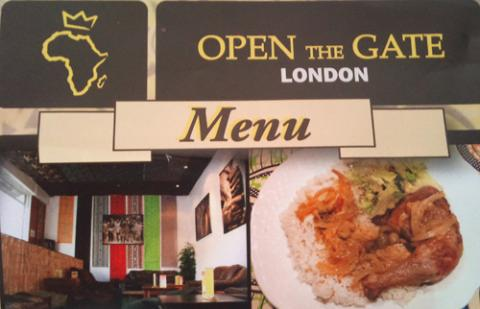 Open The Gate menu